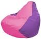 Бескаркасное кресло Flagman Груша Мини Г0.1-194 (розовый/сиреневый) -