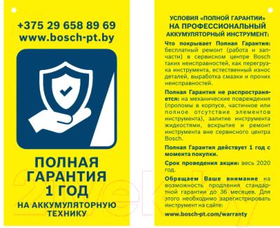 Профессиональная дрель-шуруповерт Bosch GSR 18-2-LI Plus Professional (0.615.990.K9S)