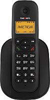 Беспроводной телефон Texet TX-D4505A (черный) -