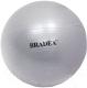 Фитбол гладкий Bradex SF 0186 (с насосом) -