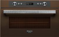 Микроволновая печь Hotpoint-Ariston MD 764 CF HA -