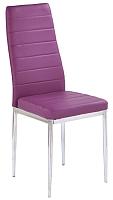 Стул Halmar K70C (фиолетовый) -