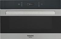 Микроволновая печь Hotpoint-Ariston MD 773 IX HA -