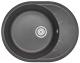 Мойка кухонная Granula GR-6301 (черный) -