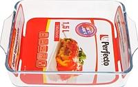 Форма для запекания Perfecto Linea 12-150010 -