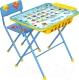 Комплект мебели с детским столом Ника КУ2П/9 Азбука -