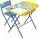 Комплект мебели с детским столом Ника КУ2П/11 Первоклашка-осень -