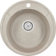 Мойка кухонная Granula GR-4802 (классик) -