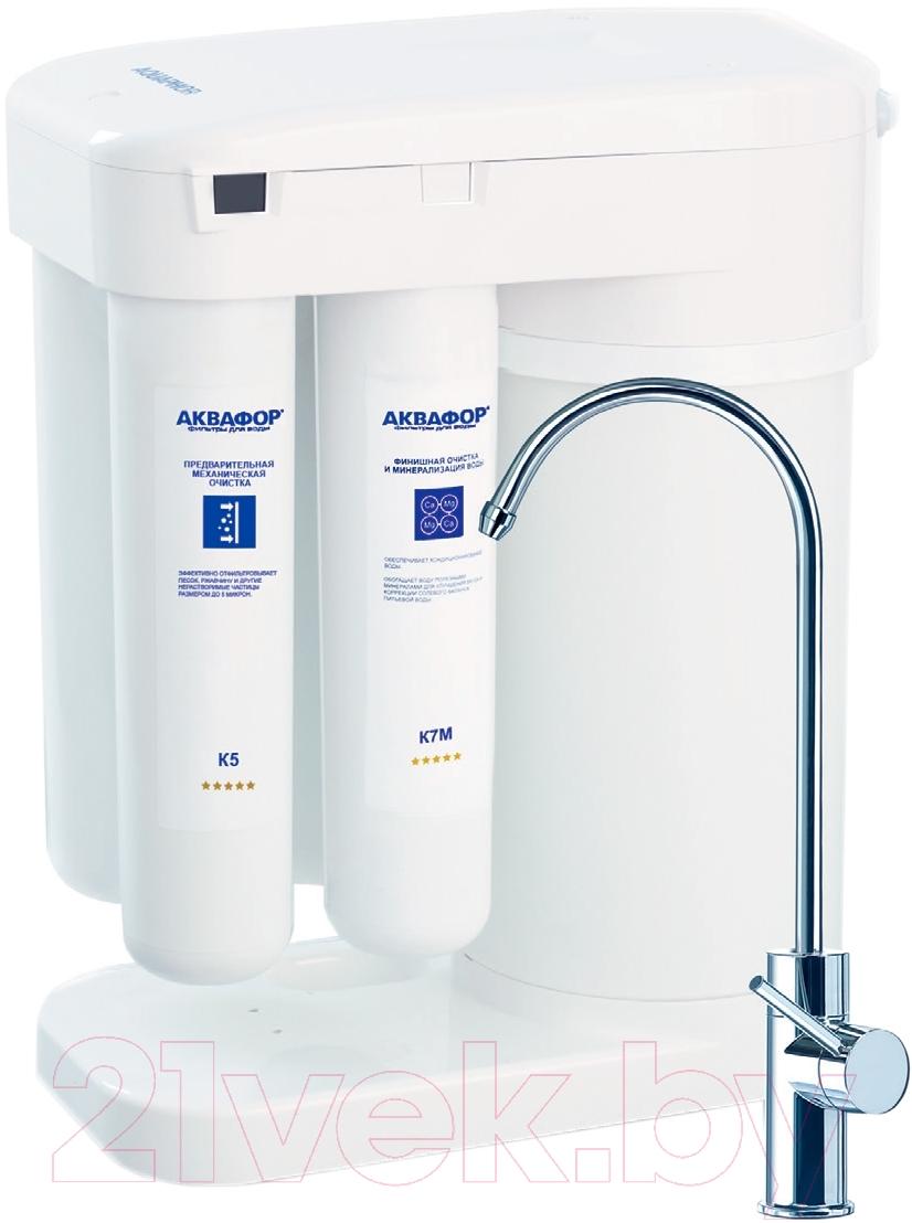Купить Фильтр питьевой воды Аквафор, DWM-101-12М-S4, Россия