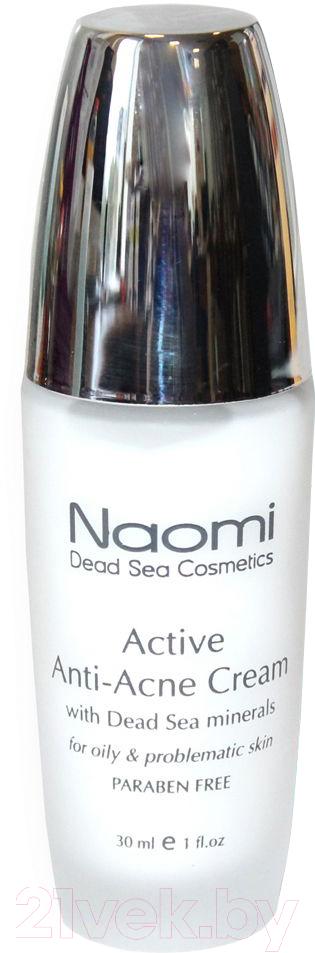 Купить Крем для лица Naomi, Для лица против акне KM 0039 (30мл), Израиль