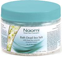 Соль для ванны Naomi С экстрактом жасмина KM 0014 (350мл) -