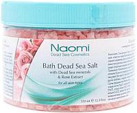 Соль для ванны Naomi С экстрактом розы KM 0013 (350мл) -