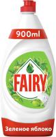 Средство для мытья посуды Fairy Окси Зеленое яблоко (900мл) -