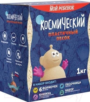 Купить Набор для лепки Космический песок, Розовый КП05Р10Н (1кг), Россия