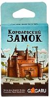 Настольная игра GaGa Королевский замок / GG014 -
