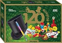 Набор фокусов Step Puzzle Школа волшебства 120 фокусов / 76097/6 -