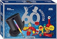 Набор фокусов Step Puzzle Школа волшебства 60 фокусов / 76096/9 -