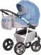 Детская универсальная коляска Riko Angelo 2 в 1 (03/голубой) -