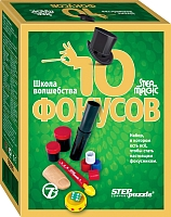 Набор фокусов Step Puzzle Школа волшебства 10 фокусов / 76095 (зеленый) -