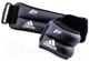 Комплект утяжелителей Adidas ADWT-12228 (1кг) -