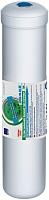 Картридж Aquafilter AIPRO-20M-AQ -