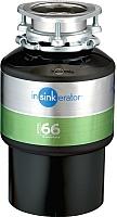 Измельчитель отходов InSinkErator 66 -