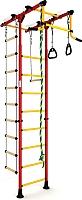 Детский спортивный комплекс Romana Комета 1 ДСКМ-2-8.00.Т.490.01-08 (красный/желтый) -