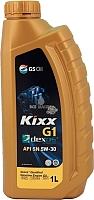 Моторное масло Kixx G1 Dexos1 5W30 / L5305AL1E1 (1л) -
