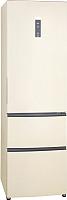 Холодильник с морозильником Haier A2F635CCMV -