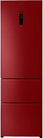 Холодильник с морозильником Haier A2F635CRMV -