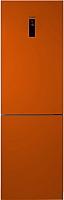 Холодильник с морозильником Haier C2F636CORG -