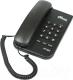 Проводной телефон Ritmix RT-320 (черный) -