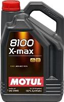 Моторное масло Motul 8100 X-max 0W40 / 104533 (5л) -