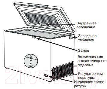 Морозильный ларь Liebherr GTL 6105