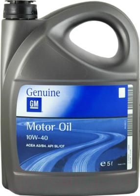 Моторное масло GM Opel 10W40 / 93165216 (5л)