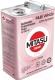 Трансмиссионное масло Mitasu Premium MV ATF / MJ-328-4 (4л) -
