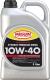 Моторное масло Meguin Megol Syntech Premium Diesel 10W40 / 4637 (5л) -