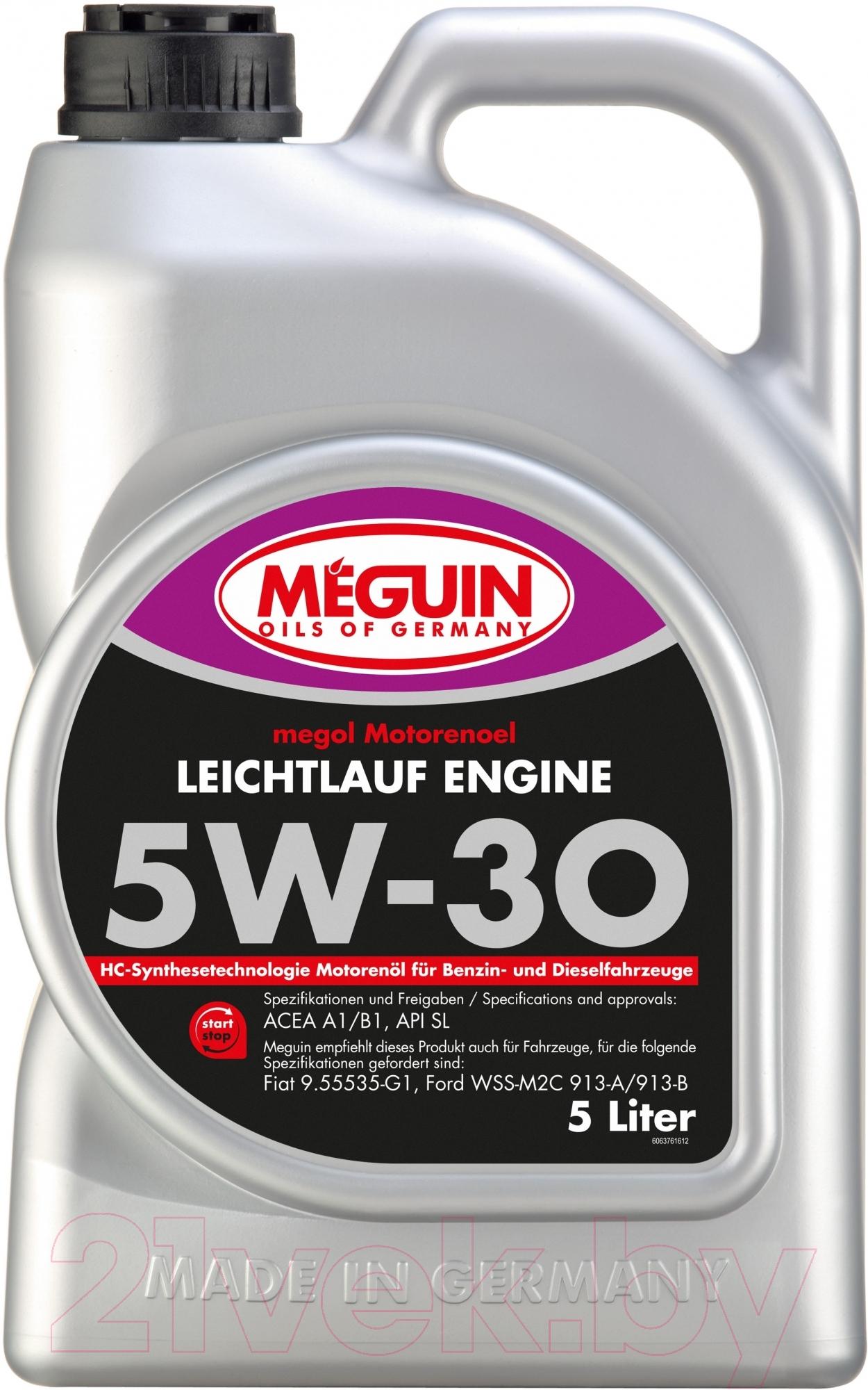 Купить Моторное масло Meguin, Megol Leichtlauf Engine 5W30 / 6376 (5л), Германия