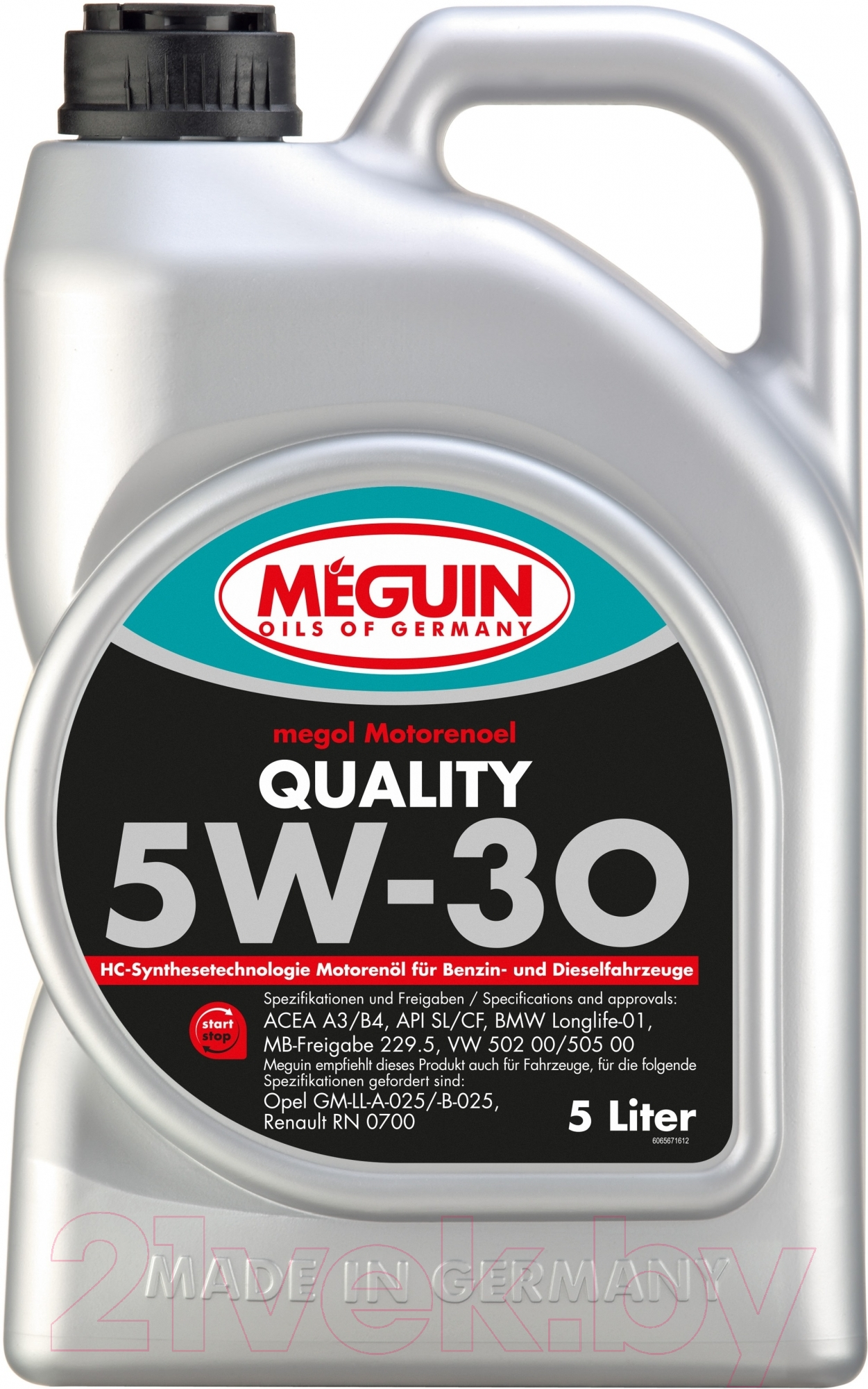 Купить Моторное масло Meguin, Megol Quality 5W30 / 6567 (5л), Германия