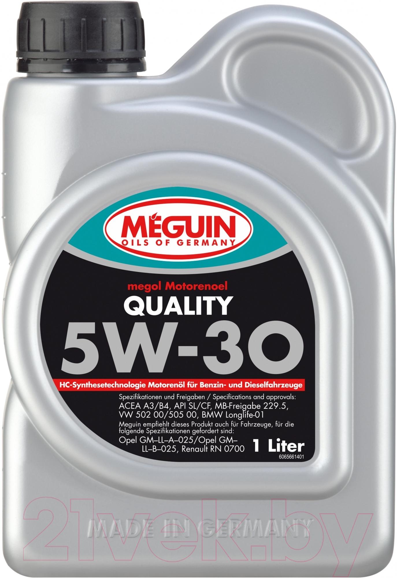 Купить Моторное масло Meguin, Megol Quality 5W30 / 6566 (1л), Германия