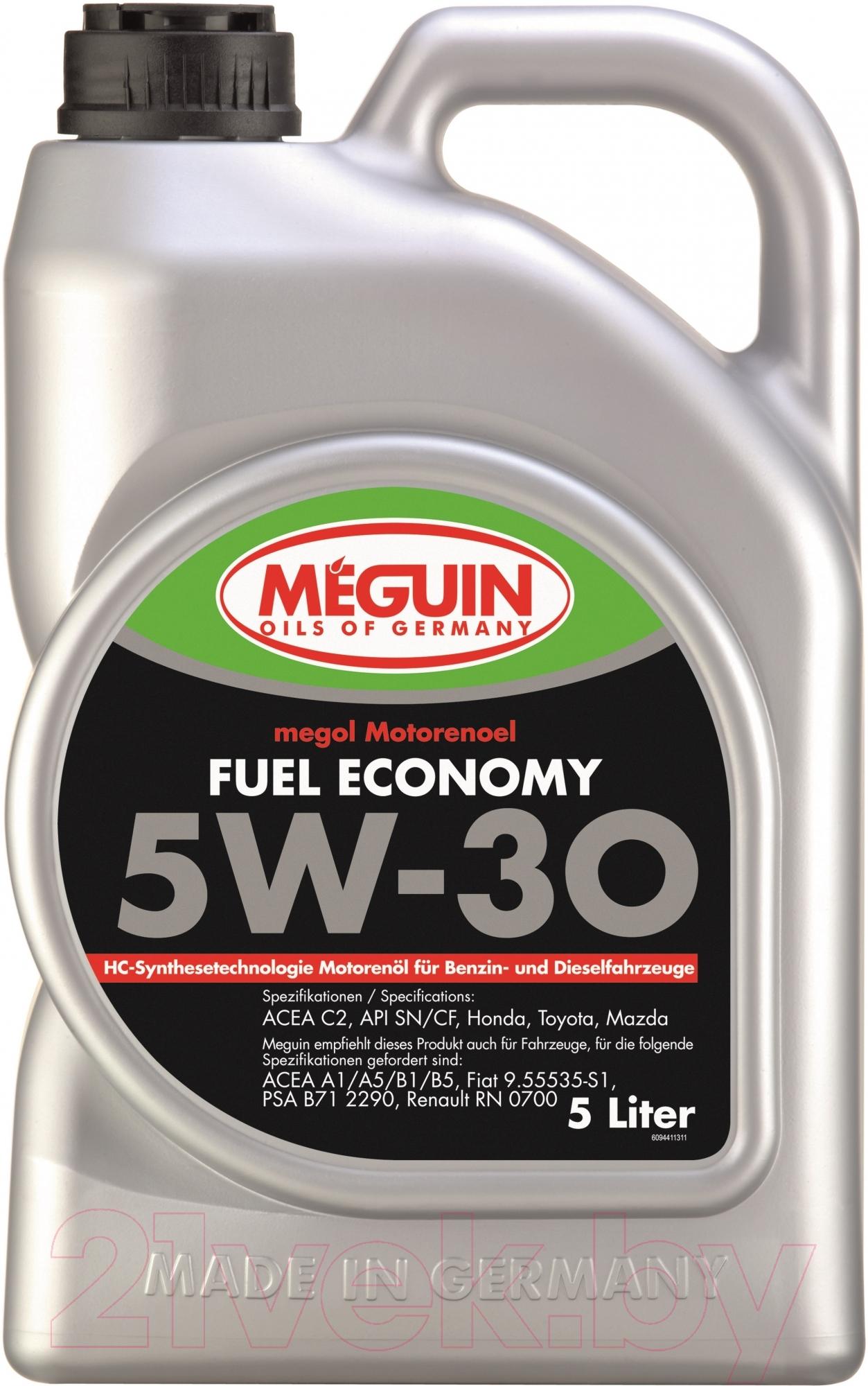 Купить Моторное масло Meguin, Megol Fuel Economy 5W30 / 9441 (5л), Германия