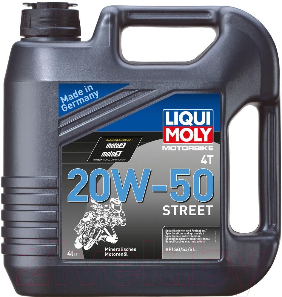 Купить Моторное масло Liqui Moly, Motorbike 4T Street 20W50 / 1696 (4л), Германия