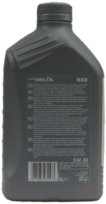 Моторное масло Shell Helix HX8 Synthetic 5W30 (1л)