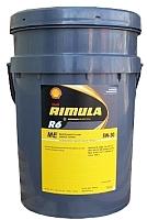 Моторное масло Shell Rimula R6ME 5W30 (20л) -