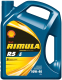 Моторное масло Shell Rimula R5 E 10W40 (4л) -