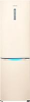 Холодильник с морозильником Samsung RB41J7861EF/WT -