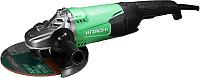 Угловая шлифовальная машина Hitachi G23ST -