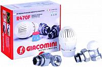 Комплект кранов для инженерного подключения Giacomini R470FX003 -