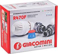 Комплект кранов для инженерного подключения Giacomini R470FX013 -