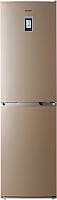 Холодильник с морозильником ATLANT ХМ 4425-099 ND -